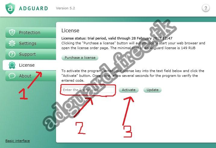 Free license key and Adguard 5.3 | Blog.